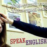 Формирование чувства языка