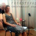 Гипнотерапия аллергии